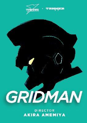 Resultado de imagen para gridman trigger
