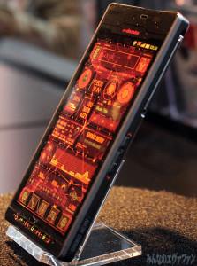 Eva phone 1