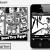 Otaku camera app