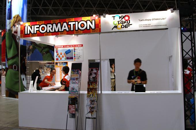 Tokyo Otaku Mode en el Wonder Festival / http://otakumode.com/post/194875292081192960