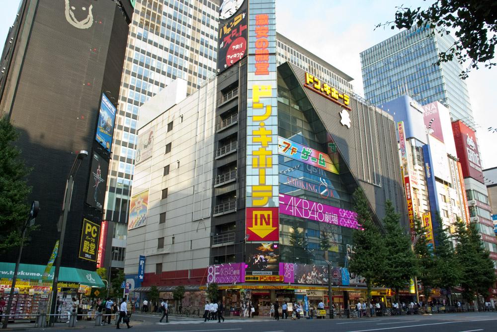 Instantánea de Japón, Akihabara, Tokio.