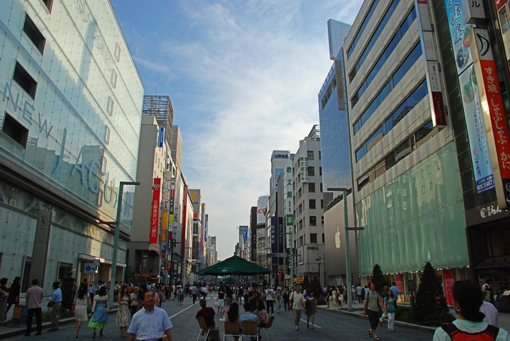 Instantánea de Japón 43, de paseo por Ginza, Tokio.