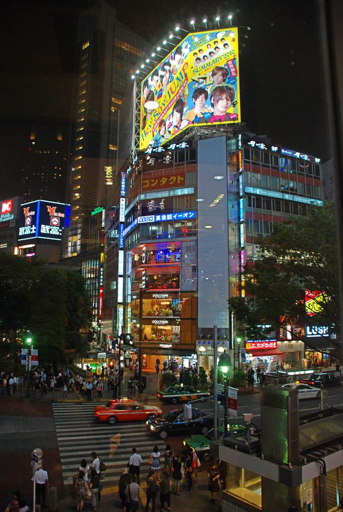 Una vista de Shibuya, foto de Tokio, Japón.