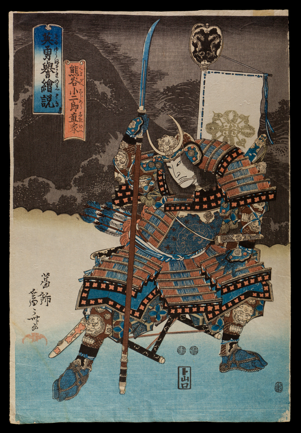 Ukiyo-e: Estampa Japonesa