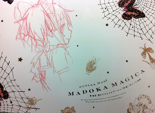 Madoka Magica Movie Guia Oficial.