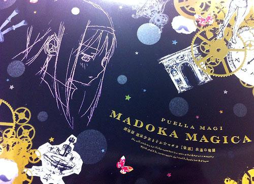 Madoka Magica Movie Guia Oficial 2