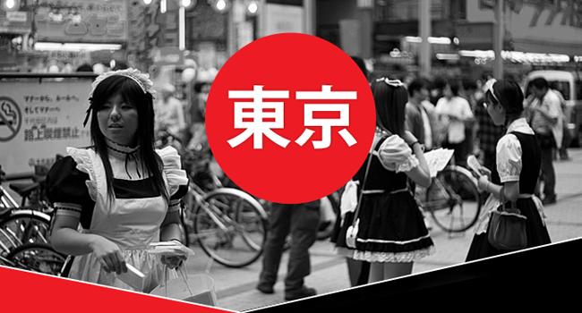 retornobanner_tokyo_2