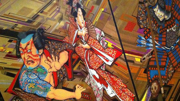 Ukiyo-e: Museo de Arte Carillo Gil