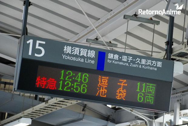 Viaje a Japón: Kamakura. Tren.