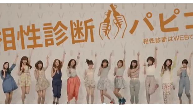 """Música: Las AKB48 buscan """"Oneesan"""" de 30 años o mayor"""