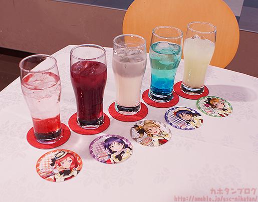 Love Live! Drinks