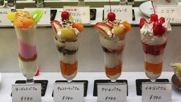 parfait_japon