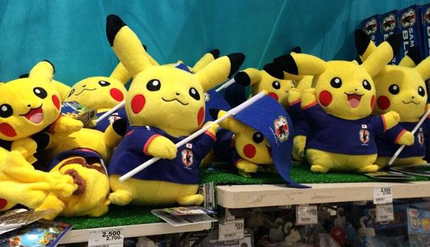 Sólo en Japón: Pikachu x Blue Samurai para Brasil 2014.