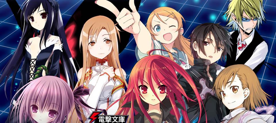 VG: ¡Nuevos personajes para Dengeki Bunko Fighting Climax!