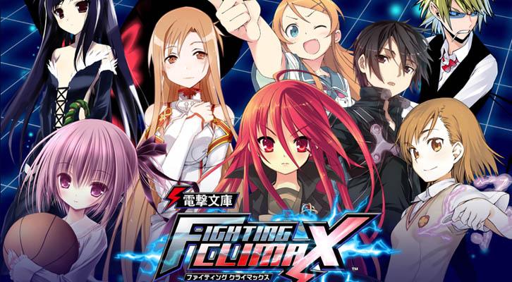 VG: Anuncian nuevos personajes para Dengeki Bunko Fighting Climax