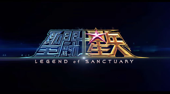 saintseiya-legendofsanctuary