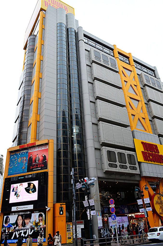 Tower Records de Shibuya, Tokio.