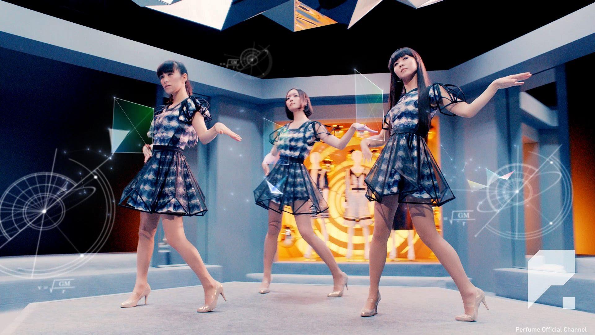 Perfume_Up