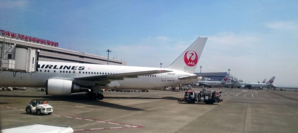 tokio-JAL