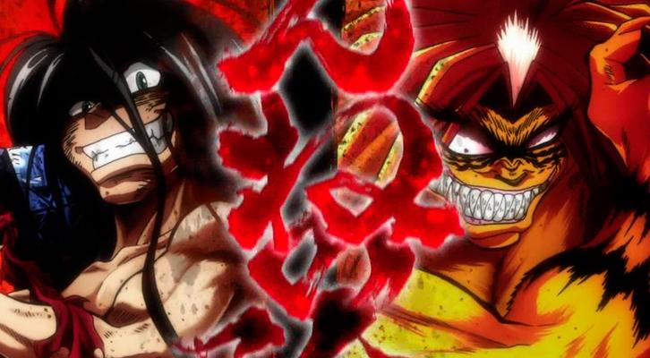 Anime: 'Ushio to Tora' tiene nueva imagen promocional