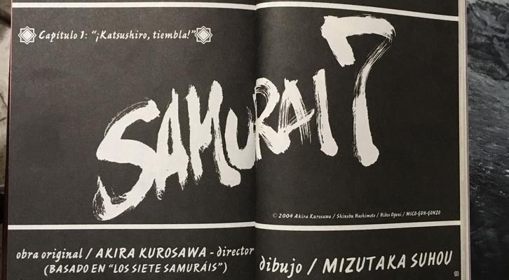 samurai7main