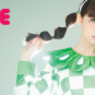 ¡Luna Haruna en Anime Music Live!